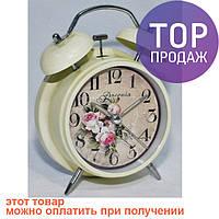 Будильник Б749-8 / Интерьерные часы-будильники