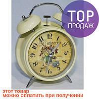 Будильник Б749-7 / Интерьерные часы-будильники
