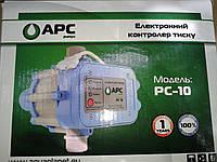 Автоматика для насоса APC pc 10