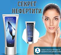 Секрет Нефертити - крем для лица омолаживающий на основе спермы кита,оригинал, купить. Официальный сайт