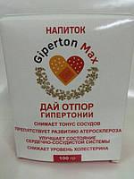 Напиток от гипертонии Giperton Max (Гипертон Макс),оригинал, купить. Официальный сайт