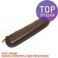 Чехол для электронной сигареты EC-021 / Курительные принадлежности
