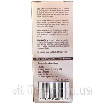 Масло семян шиповника Life Flo Health уход за кожей (30 мл), фото 2