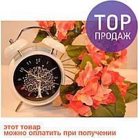 Будильник Б338-11 / Интерьерные часы-будильники