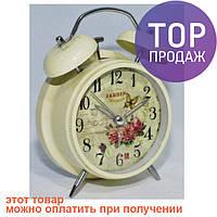Будильник Б749-6 / Интерьерные часы-будильники