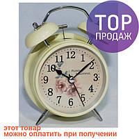Будильник Б749-9 / Интерьерные часы-будильники
