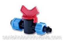 Кран стартовий для пластикової труби з підтиском