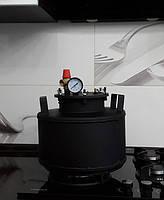 Автоклав  бытовой для домашнего консервирования 8 пол-литровых банок или 5 л. для домашнего консервирования