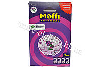 Moffi антимоль средство защиты от моли с лавандой