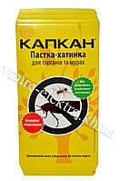 Клеевая ловушка для тараканов и муравьев Капкан