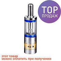 Клиромайзер Ectank AeroTank M16 clearomizer dual coil EC-017 Blue / Курительные принадлежности