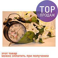 Будильник Б338-9 / Интерьерные часы-будильники