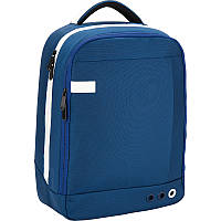 Рюкзак деловой с отделением для ноутбука 1016 Kite & More-2 (K17-1016L-2)