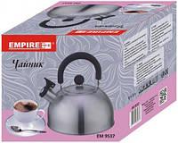 Чайник с пластиковым свистком Empire ЕМ 9537, V=3000 мл