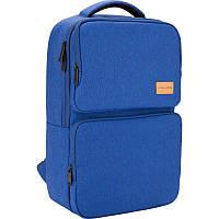 Рюкзак деловой с отделением для ноутбука 1017 Kite & More (K17-1017XL-2)