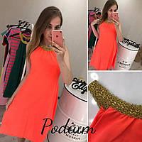 Платье в греческом стиле (Оранж)