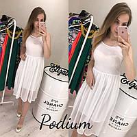 Легкое белое платье с юбкой сеткой
