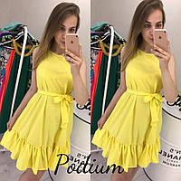 Желтое платье с рюшами