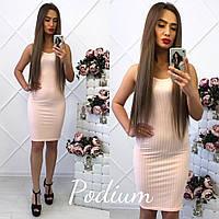 Персиковое платье в рубчик