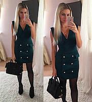 Модное платье с декольте