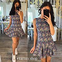 Красивое молодежное короткое платье