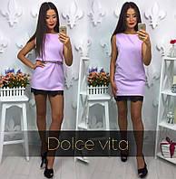 Фиолетовое платье с пояском