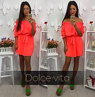 Воздушное оранжевое платье