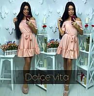 Кокетливое персиковое платье