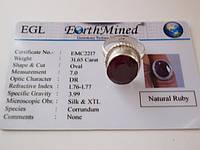 Кольцо 31.65с. Натуральный рубин -Овал 15 х 12 х 7 мм- 17 р -925 - + Сертификат EGL- ИНДИЯ