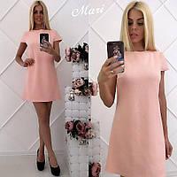 Персиковое жаккардовое платье