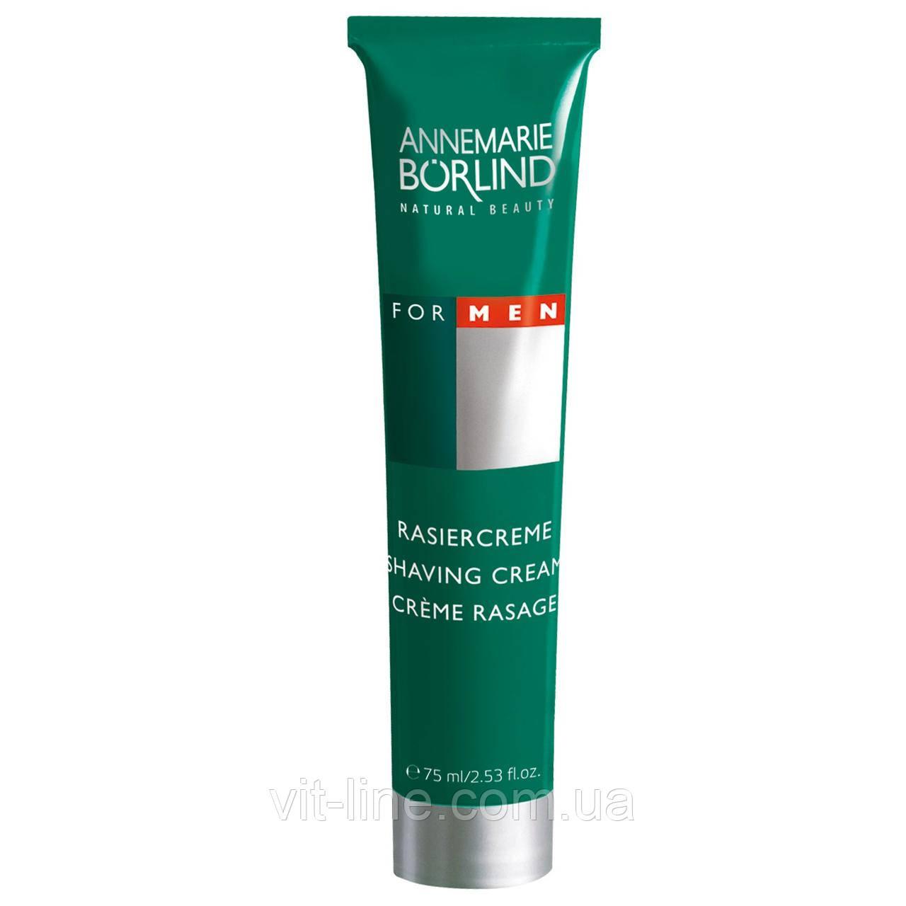 AnneMarie Borlind, Бережный крем для бритья, для мужчин, (75 мл)