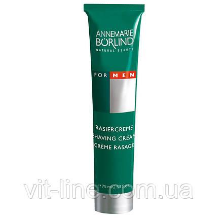 AnneMarie Borlind, Бережный крем для бритья, для мужчин, (75 мл), фото 2