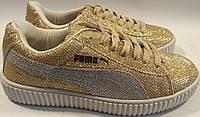 Кроссовки женские p37-40 PUMA 4832 золото