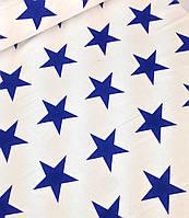Хлопковая ткань синие звезды на белом крупные 12 см