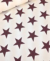 Хлопковая ткань коричневые звезды на кремовом крупные 12 см