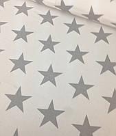 Хлопковая ткань серые звезды на белом крупные 12 см