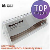 Визитница настольная Rebec Meeting Card Stand RB-1032 / Подставка для канцелярских принадлежностей