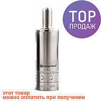 Двухспиральный клиромайзер Aerotank Mow EC-015 Silver / Курительные принадлежности