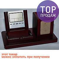 Офисный набор ОФ3100-1 / Подставка для канцелярских принадлежностей