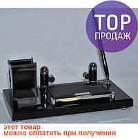 Офисный набор ОФ3100-4 / Подставка для канцелярских принадлежностей