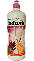 Жидкость для мытья посуды Ludwik лаванда, 1 л (Польша)
