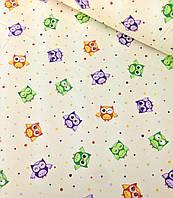 Хлопковая ткань польская совы с цветным горошком на кремовом