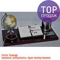 Офисный набор ОФ3100-8 / Подставка для канцелярских принадлежностей