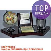 Офисный набор ОФ3100-7 / Подставка для канцелярских принадлежностей