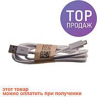 USB-microUSB кабель 100 см (для зарядки электронных сигарет, USB зажигалок) ЕС-051 / Электронное устройство