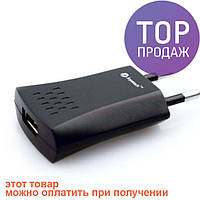 Зарядное устройство 220 В - USB 5 В 500 мАч для зарядки электронных сигарет eGo/eGo-T/ Электронное устройство