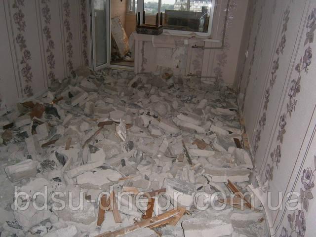 Демонтаж полов в панельном доме и вывоз мусора