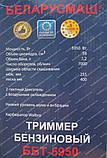 Бензокоса Беларусмаш ББТ-5950, фото 9