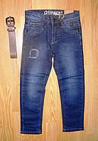Брюки джинсовые на мальчика оптом, Grace, 134-164 рр, фото 1