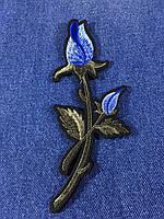 Нашивка Роза ветка с бутоном цвет голубой B
